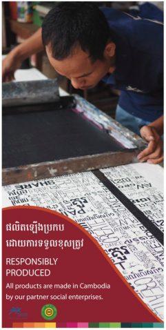 boutique-poster-2-518x1024